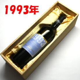 【送料無料】[1993]バニュルス シャプティエ 500ml【木箱入り】甘口