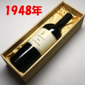 【送料無料】リヴザルト [1948] ドメーヌ・ド・ラ・ソビランヌ 750ml (甘口)【木箱入り】