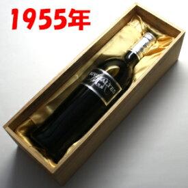 リヴザルト[1955]ラディウス500ml(甘口)【木箱入り】1955年(昭和30年)