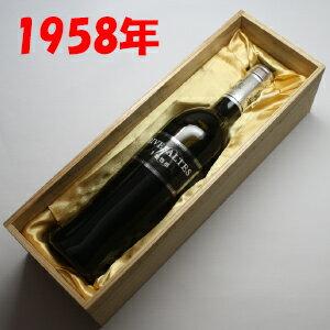 【送料無料】リヴザルト [1958] ラディウス500ml (甘口)【木箱入り】