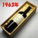 【送料無料】リヴザルト [1963] ジョルジュ・ド・ソレイユ 750ml (甘口)【木箱入り