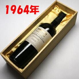 【送料無料】リヴザルト [1964] プリューレ・デュ・モナスティ・デル・カンプ 750ml (甘口)【木箱入り】