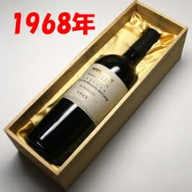 【送料無料】リヴザルト [1968] 750ml(甘口)【木箱入り】
