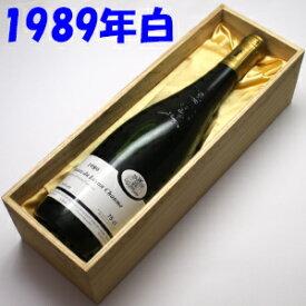 【送料無料】コトー・ド・レイヨン[1989] ミッシェル・ブルアン750ml(甘口白)【木箱入り】