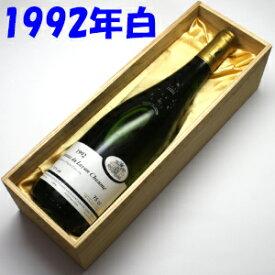 【送料無料】コトー・ド・レイヨン[1992] ミッシェル・ブルアン750ml(甘口白)【木箱入り】