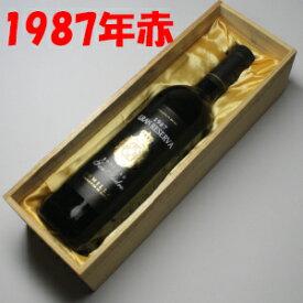 【送料無料】グラン レセルバ[1987] ボデガス・サン・イシドロ750ml【木箱入り】