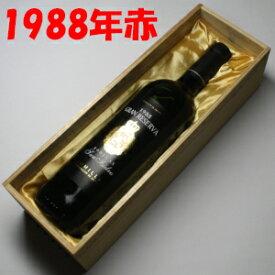 【送料無料】グラン レセルバ[1988] ボデガス・サン・イシドロ750ml【木箱入り】1988年 ワイン