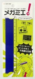 サンスター文具 ハッキリ見えるピンホール定規メガミエ ブルー S4005953