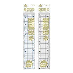 学童用品 定規  方眼定規 MAH-15ーSM (スモーク 15cm)