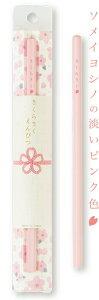 sun-star サンスター文具 さくらさくえんぴつ さくらをモチーフにした美しい鉛筆 かわづざくらのあざやかなソメイヨシノの淡いピンク色 PPペールピンク 合格祈願