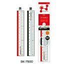 学童用品 定規  nanopita直定規  SK−7500 (15cm)