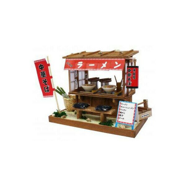 教材 家族工作・大人の工作 ミニチュアドールハウス(昭和屋台キット/ラーメン屋)