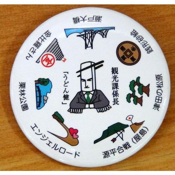 うどん県缶バッジ(白)