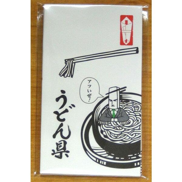 うどん県ぽち袋(5枚入り)