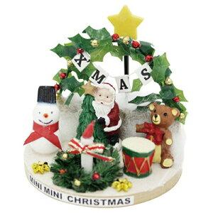 『教材 家族工作・大人の工作』 ミニチュアドールハウス ミニミニクリスマス B