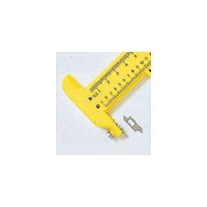 スケールカッターコンパスの専用替刃(10枚入)