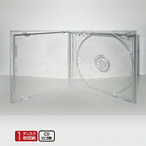 【あす楽対応】SS-003 DVD/CDジュエルケース 1枚収納 透明100枚セット 1枚当たり27円 一般的なCDケースに使用されている10mm厚ジュエルケース200枚(2ケース)まで1個口で結束配送OK!CDケース DVDケース Blu-rayケース ケース 透明 クリア 収納 ジュエル