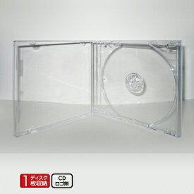 【100枚入】CDケース DVDケース 収納ケース 1枚収納 透明 厚さ10mm ジュエルケース ロゴ無なのでブルーレイの収納もOK! DVD/CD/ブルーレイなどのメディア用収納ケース(ジュエルケース) クリア SS-003