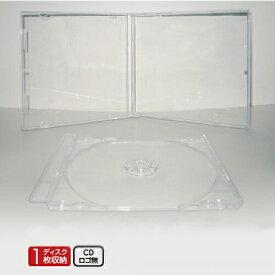 【あす楽対応】SS-004・7 組立なし DVD/CDジュエルケース 1枚収納 透明 200枚セット 1枚当たり27円 組み立てていないのでジャケット入れ作業に最適!一般的なCDケースに使用されている10mm厚
