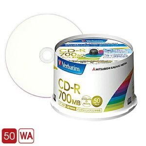 三菱化学Verbatim SR80FP50V2 CD-R 48倍速 700MB プリンタブル50枚 激安特価!1枚あたり22.8円(税別) 他商品との結束発送OK!