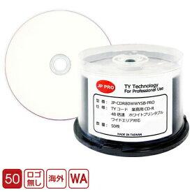 【50枚】業務用 CD-R 太陽誘電 後継 JP-PRO 50枚スピンドル ワイド盤 48倍速 700MB ホワイトプリンタブル / JP-CDR80WWYSB-PRO
