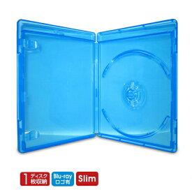 【あす楽対応】SS-032 ブルーレイケース 1枚収納スリムタイプロゴシルバー50枚セット1枚当たり52.8円(税別) TMロゴ付弊社オリジナル12mm厚ブルーレイケース200枚(2ケース)まで1個口で結束配送OK!BDケース Blu-rayケース ブルー 収納