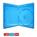 【100枚入】スリムブルーレイケース ブルー 1枚収納 Blu-ray銀ロゴ有 12mm厚 プッシュタイプ(メディア収納部分) 協和…