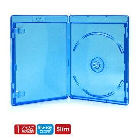 【あす楽対応】SS-034 ブルーレイケース 1枚収納はめ込みタイプロゴシルバー100枚セット1枚当たり40円(税別) TMロゴ付弊社オリジナル12mm厚ブルーレイケース200枚(2ケース)まで1個口で結束配送OK!BDケース Blu-rayケース ケース 青 ブルー 収納