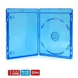 【あす楽対応】SS-034 ブルーレイケース 1枚収納はめ込みタイプロゴシルバー50枚セット1枚当たり52.8円(税別) TMロゴ付弊社オリジナル12mm厚ブルーレイケース200枚(2ケース)まで1個口で結束配送OK!BDケース Blu-rayケース ケース 青 ブルー 収納