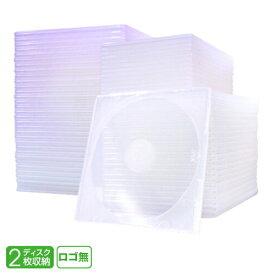【あす楽対応】TT-006 DVD/CD用PPケース 2枚収納スリムタイプ /クリア200枚セット便利なブックホルダー付!DVDやCD用PP素材のスリムケース!400枚(2ケース)まで1個口で結束配送OK! DVD CD Blu-ray 保管 収納 ケース