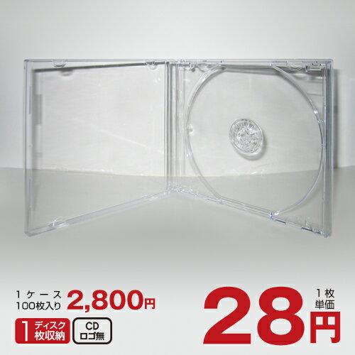 SSシリーズ DVD/CDジュエルケース 1枚収納 透明100枚セット 1枚当たり28円 あす楽対応一般的なCDケースに使用されている10mm厚ジュエルケース200枚(2ケース)まで1個口で結束配送OK!