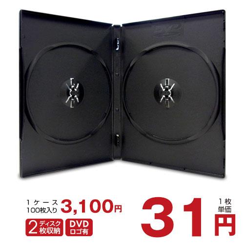 DVD/CDトールケース 2枚収納 黒100枚セット 1枚当たり32円 あす楽対応格安!DVDやCDの保存に最適なオリジナルDVDケース!200枚(2ケース)まで1個口で結束配送OK!