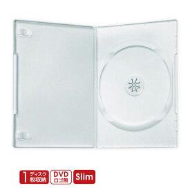 DVDケース CDケース スリムケース 7mm 白 1枚収納 200枚セット BDケース ブルーレイケース 収納ケース メディアケース トールケース TT-011