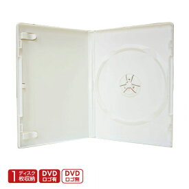 【あす楽対応】SS-024 DVD/CDトールケース 1枚収納 白 ロゴ無し100枚セット 1枚当たり34円 DVDやCDの保存に最適なオリジナルDVDケース!200枚(2ケース)まで1個口で結束配送OK!DVDケース トールケース ケース 白 ホワイト 収納