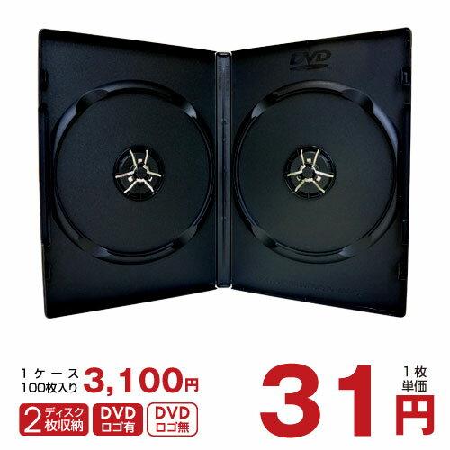 【あす楽対応】SS-027 DVD/CDトールケース 2枚収納 黒 ロゴ有 100枚セット 1枚当たり31円 あす楽対応格安!DVDやCDの保存に最適なオリジナルDVDケース!200枚(2ケース)まで1個口で結束配送OK!DVDケース トールケース ケース 黒 ブラック 収納