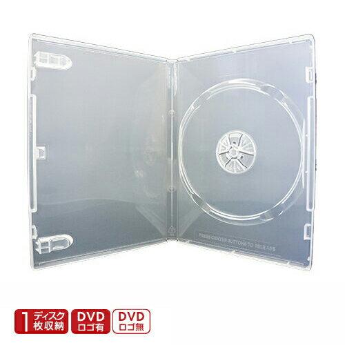 【あす楽対応】SS-026 DVD/CDトールケース 1枚収納 透明 ロゴ無し100枚セット 1枚当たり35円 DVDやCDの保存に最適なオリジナルDVDケース!200枚(2ケース)まで1個口で結束配送OK! DVDケース トールケース ケース 透明 クリア 収納