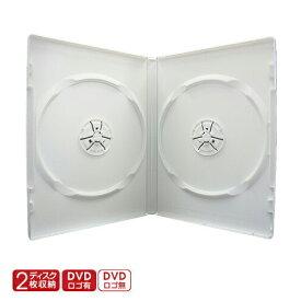 【100枚入】DVD/CD/ブルーレイ トールケース 白 2枚収納 14mm SS-030