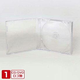【100枚入】CD/DVD ジュエルケース 透明 1枚収納 10mm KS-108