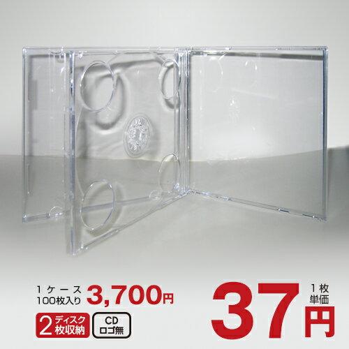 DVD/CDジュエルケース 2枚収納 透明100枚セット 1枚当たり37円 あす楽対応便利な2枚収納10mm厚ジュエルケース200枚(2ケース)まで1個口で結束配送OK!