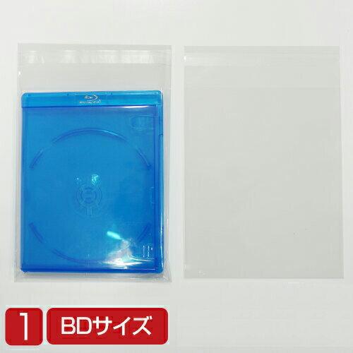 【メール便対応】OP袋 ブルーレイケース用 100枚セット 1枚当たり4円 BD Blu-ray ブルーレイ ケース 袋 透明 シール テープ OPP opp op