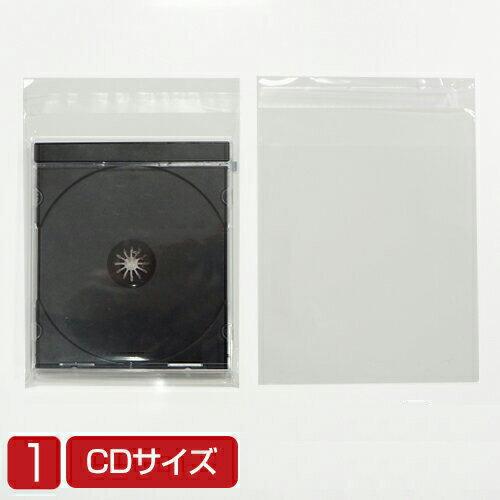 【メール便対応】OP袋 ジュエルケース用 100枚セット 1枚当たり4円 CD cd ケース 袋 収納 透明 OPP opp op