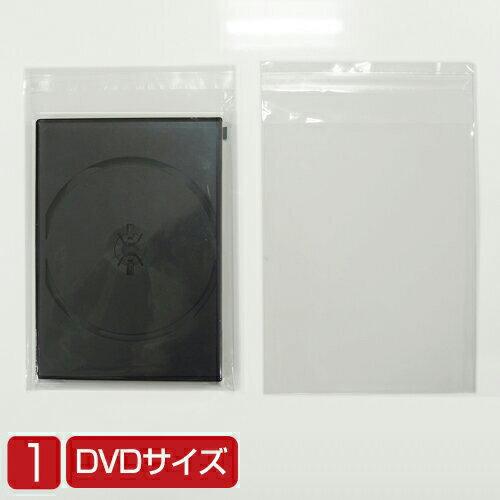 【メール便対応】OP袋 トールケース用 100枚セット 1枚当たり4円 DVD dvd ケース 袋 透明 テープ シール OPP opp op