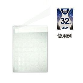 HM-3 SDカード/SDHCカード用シール紙 5シート入り インクジェット対応