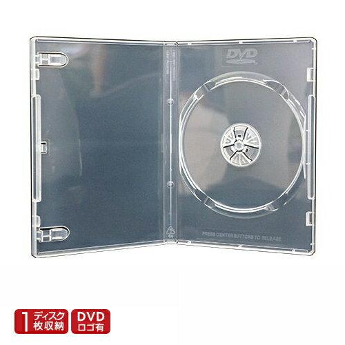 【あす楽対応】SS-025 DVD/CDトールケース 1枚収納 透明 ロゴ有り100枚セット 1枚当たり35円 DVDやCDの保存に最適なオリジナルDVDケース!200枚(2ケース)まで1個口で結束配送OK! DVDケース トールケース ケース 透明 クリア 収納