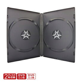 【あす楽対応】SS-028 DVD/CDトールケース 2枚収納 黒 ロゴ無し100枚セット 1枚当たり31円 あす楽対応格安!DVDやCDの保存に最適なオリジナルDVDケース!200枚(2ケース)まで1個口で結束配送OK!DVDケース トールケース ケース 黒 ブラック 収納