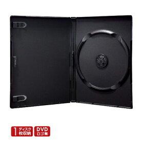 特別値下げ!TT-007 DVD/CDトールケース14mm シングル1枚収納/黒/100枚セット 1枚当たり23円!あす楽対応格安!DVDやCDの保存に最適なオリジナルDVDケース!200枚(2ケース)まで1個口で結束配送OK!