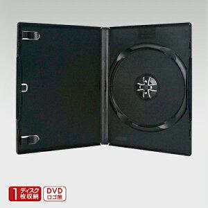 【100枚入】DVD/CD/ブルーレイ...