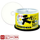 50枚スピンドル販売 RiTEK社製天晴れ DVD-R 16倍速 4.7GBホワイトプリンタブル あす楽対応 激安特価!1枚あたり19.1…