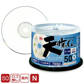 【50枚】RiTEK社製 天晴れGRADE CD-R 52倍速 700MB 50枚スピンドル ホワイトプリンタブル