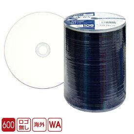 【600枚】天晴れBS 業務用 DVD-R 16倍速 4.7GB 100枚ラップ巻×6 ホワイトプリンタブル ワイド盤